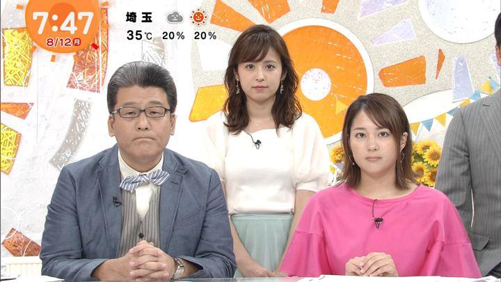 2019年08月12日久慈暁子の画像10枚目