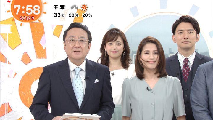 2019年08月12日久慈暁子の画像11枚目