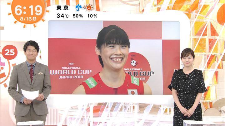 2019年08月16日久慈暁子の画像05枚目