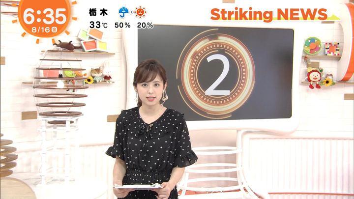 2019年08月16日久慈暁子の画像07枚目