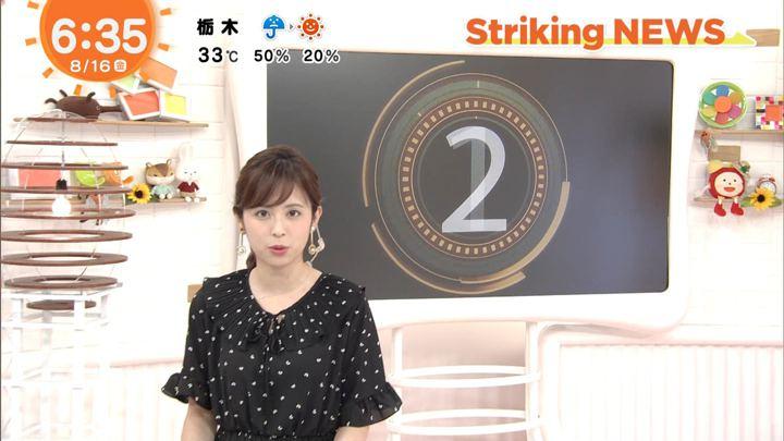 2019年08月16日久慈暁子の画像08枚目