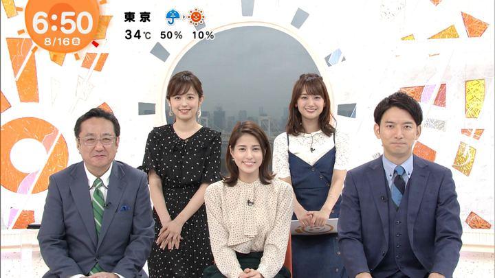 2019年08月16日久慈暁子の画像09枚目