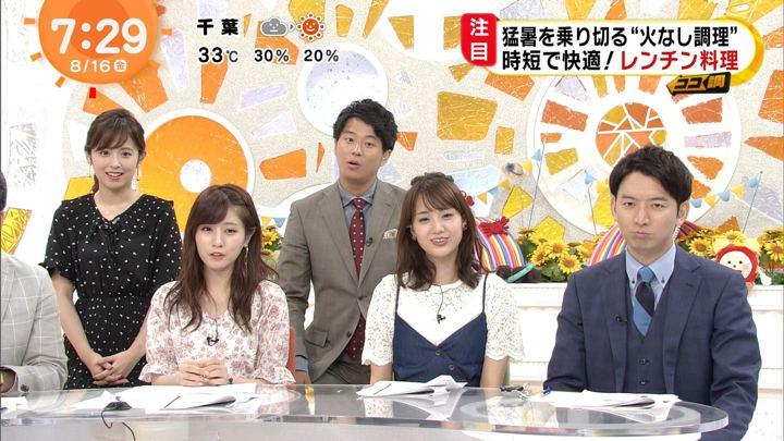 2019年08月16日久慈暁子の画像10枚目