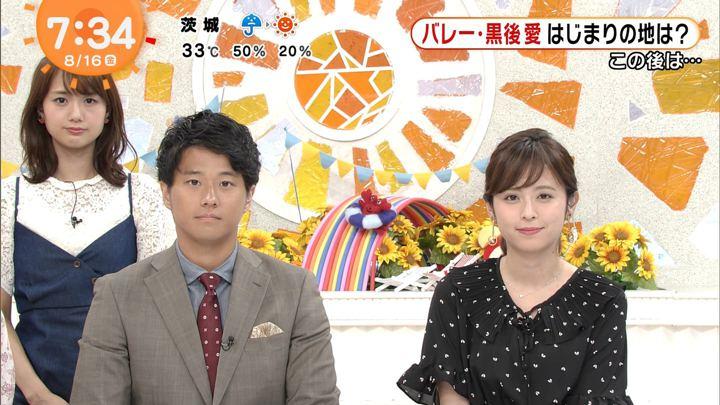 2019年08月16日久慈暁子の画像11枚目