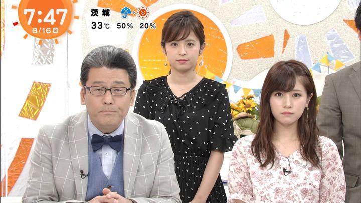 2019年08月16日久慈暁子の画像12枚目