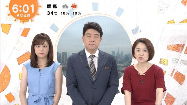 2019年08月24日久慈暁子の画像02枚目