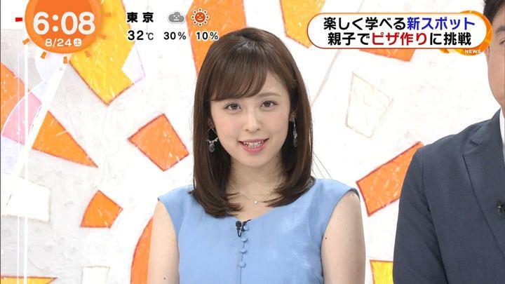 2019年08月24日久慈暁子の画像03枚目
