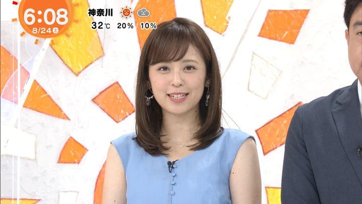 2019年08月24日久慈暁子の画像04枚目
