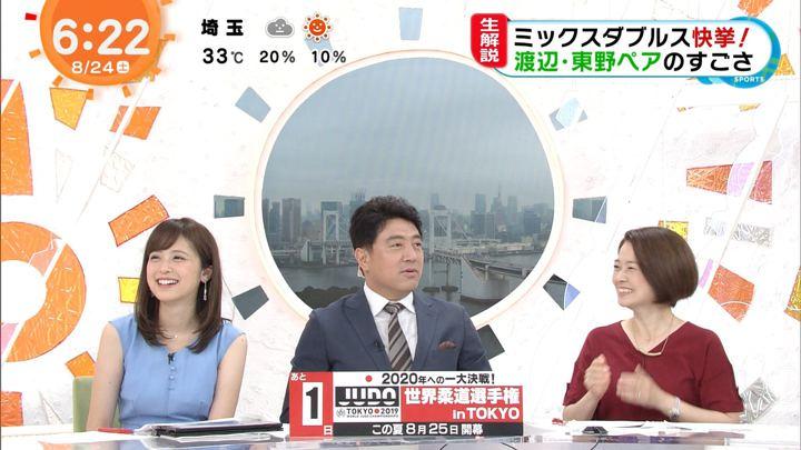 2019年08月24日久慈暁子の画像05枚目