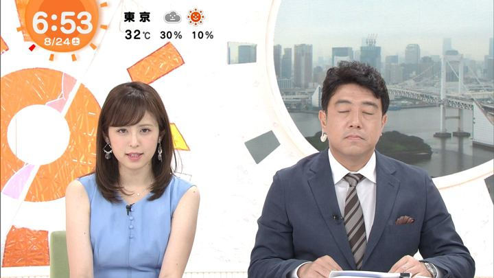 2019年08月24日久慈暁子の画像06枚目
