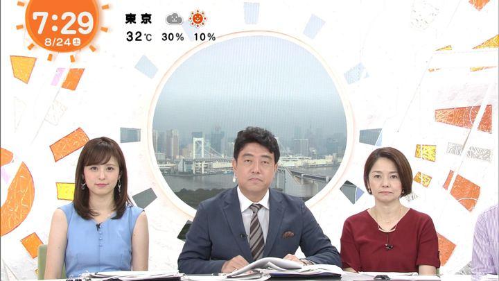 2019年08月24日久慈暁子の画像07枚目