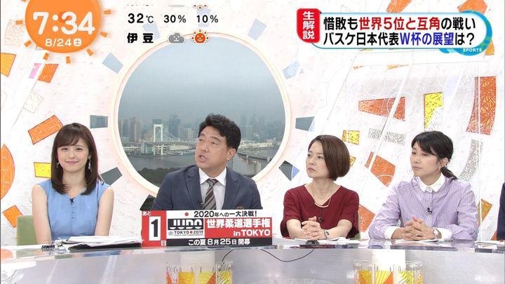 2019年08月24日久慈暁子の画像08枚目