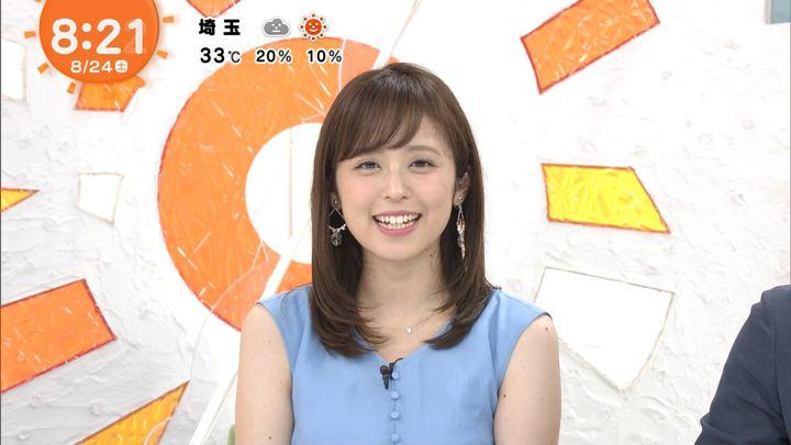 2019年08月24日久慈暁子の画像09枚目