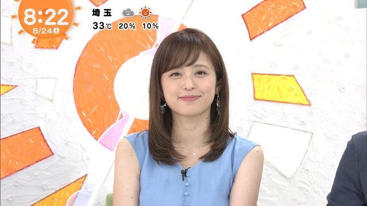 2019年08月24日久慈暁子の画像10枚目