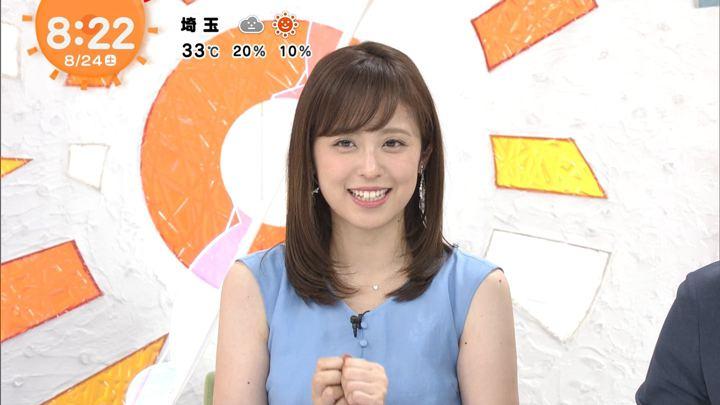 2019年08月24日久慈暁子の画像11枚目