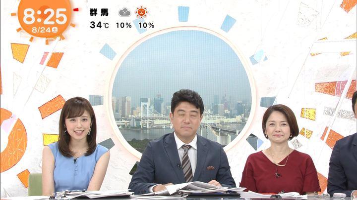 2019年08月24日久慈暁子の画像12枚目