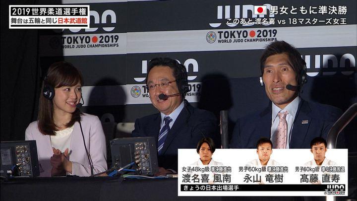 2019年08月25日久慈暁子の画像04枚目