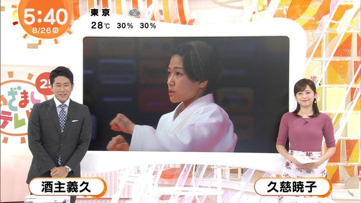 2019年08月26日久慈暁子の画像02枚目