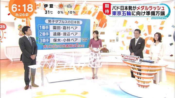 2019年08月26日久慈暁子の画像07枚目