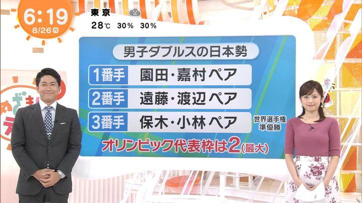 2019年08月26日久慈暁子の画像08枚目