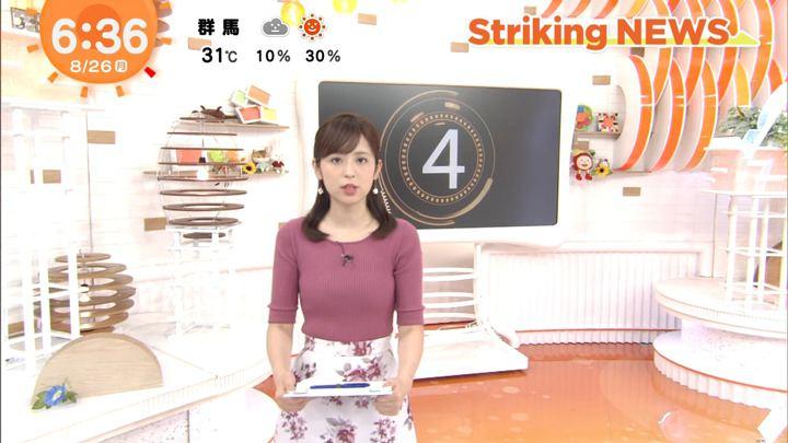 2019年08月26日久慈暁子の画像11枚目