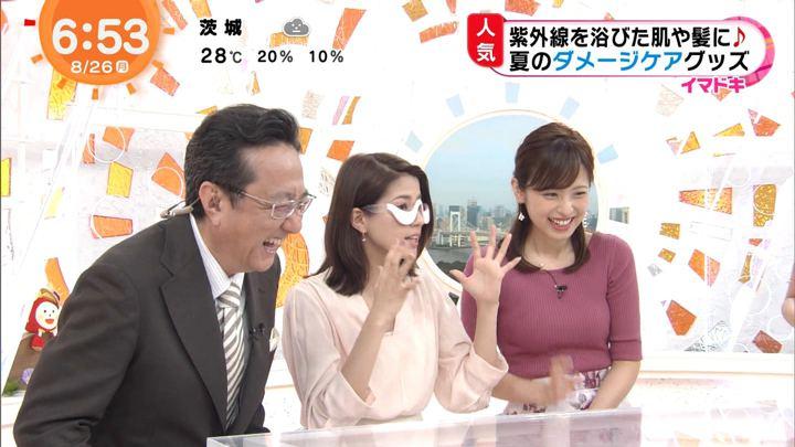 2019年08月26日久慈暁子の画像14枚目