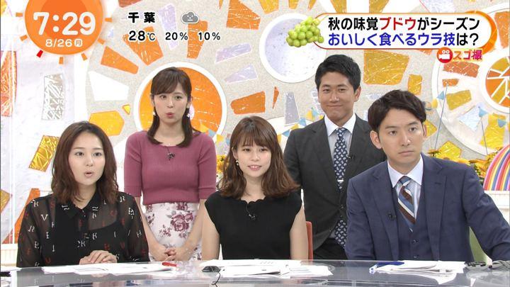 2019年08月26日久慈暁子の画像15枚目