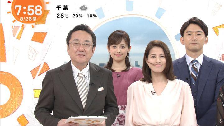 2019年08月26日久慈暁子の画像16枚目