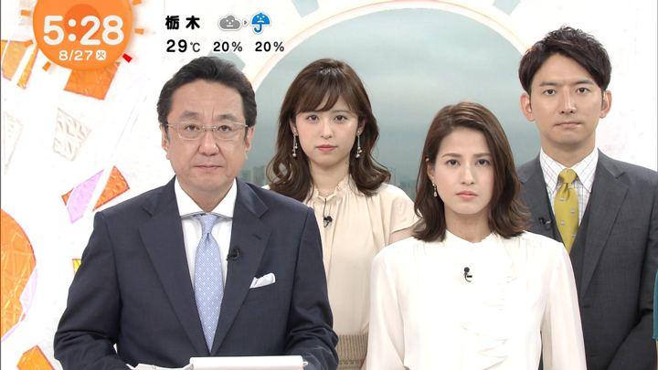 2019年08月27日久慈暁子の画像01枚目