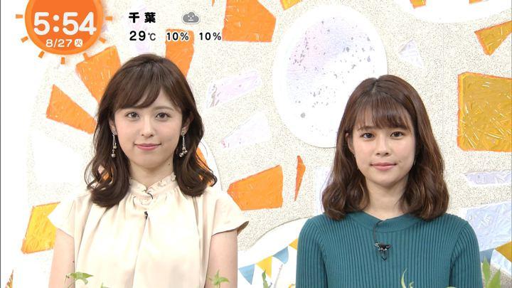 2019年08月27日久慈暁子の画像06枚目