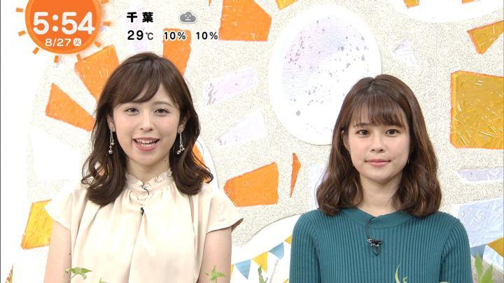 2019年08月27日久慈暁子の画像07枚目