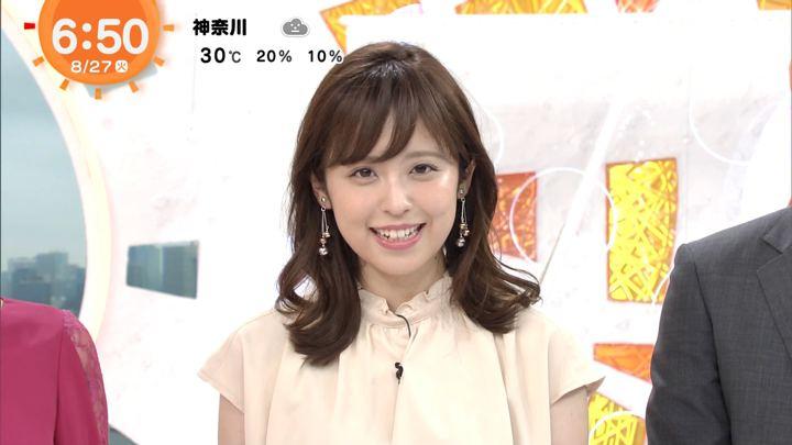 2019年08月27日久慈暁子の画像15枚目