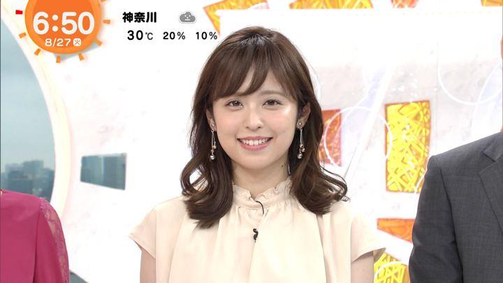 2019年08月27日久慈暁子の画像16枚目