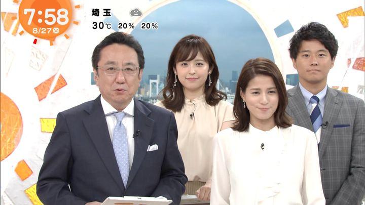 2019年08月27日久慈暁子の画像19枚目