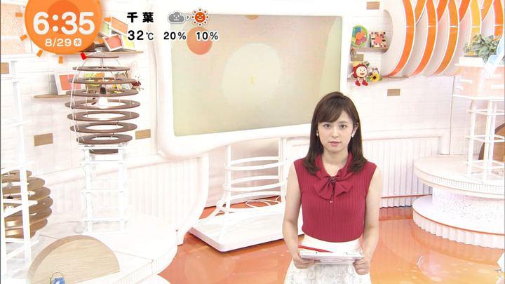 2019年08月29日久慈暁子の画像06枚目