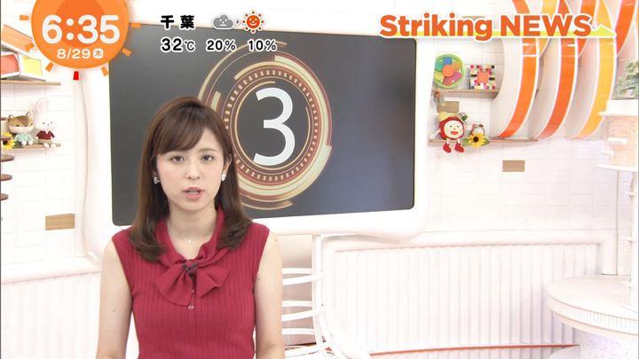 2019年08月29日久慈暁子の画像08枚目