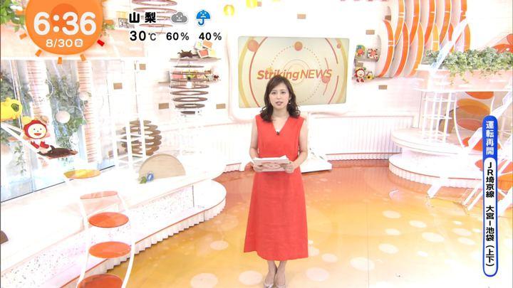 2019年08月30日久慈暁子の画像07枚目