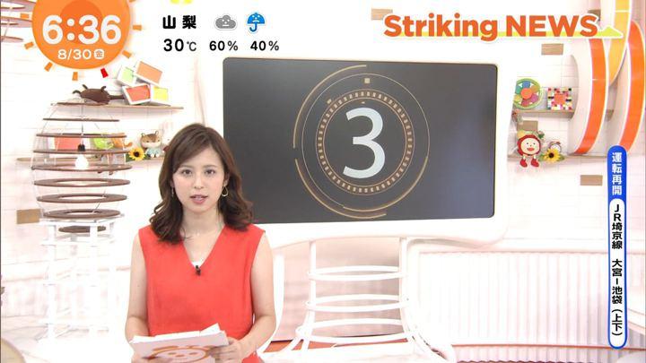 2019年08月30日久慈暁子の画像09枚目
