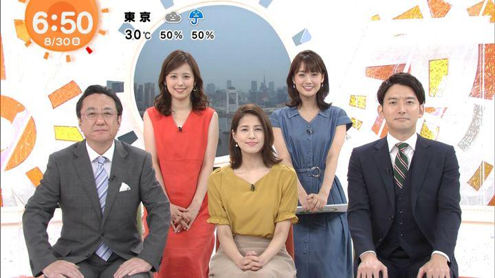 2019年08月30日久慈暁子の画像10枚目