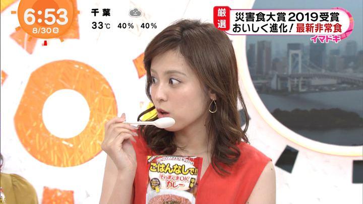 2019年08月30日久慈暁子の画像15枚目