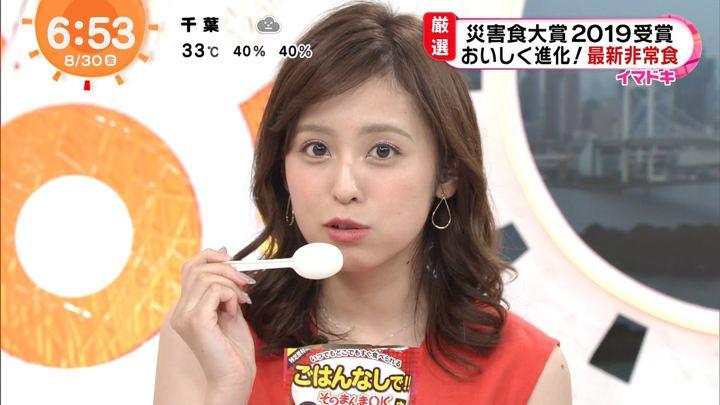 2019年08月30日久慈暁子の画像16枚目