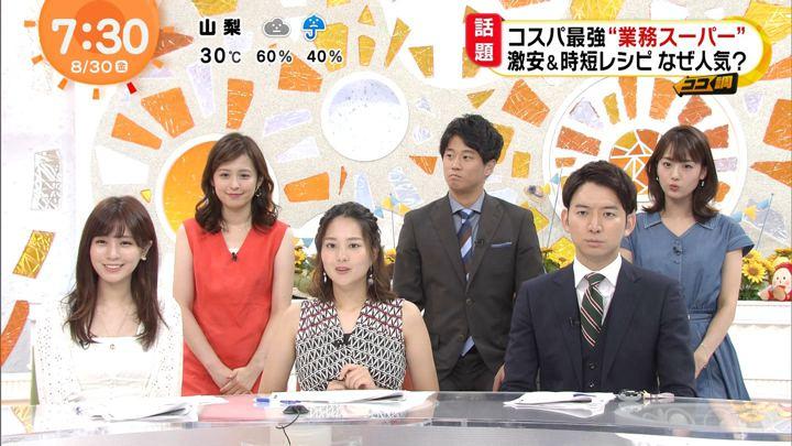 2019年08月30日久慈暁子の画像20枚目