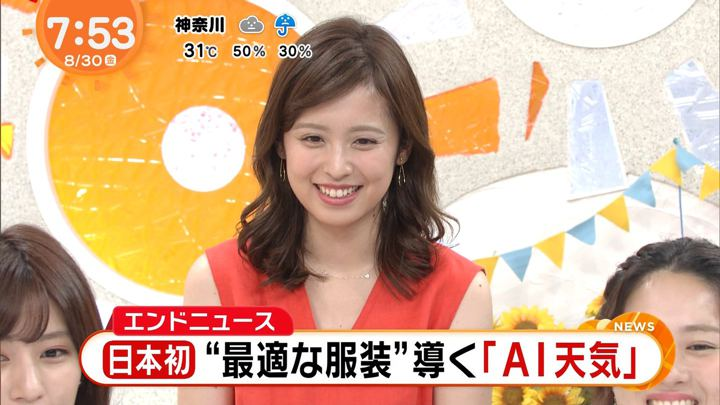 2019年08月30日久慈暁子の画像22枚目