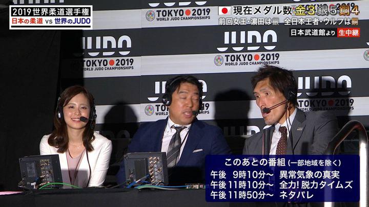 2019年08月30日久慈暁子の画像28枚目