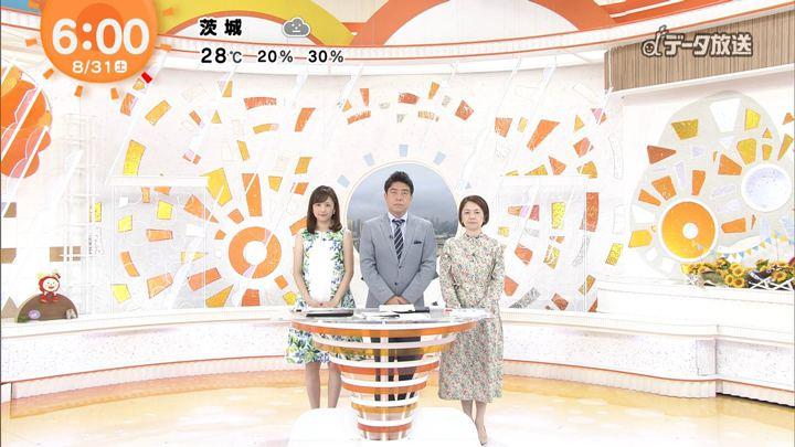 2019年08月31日久慈暁子の画像01枚目