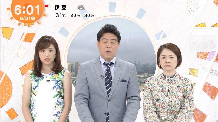 2019年08月31日久慈暁子の画像02枚目