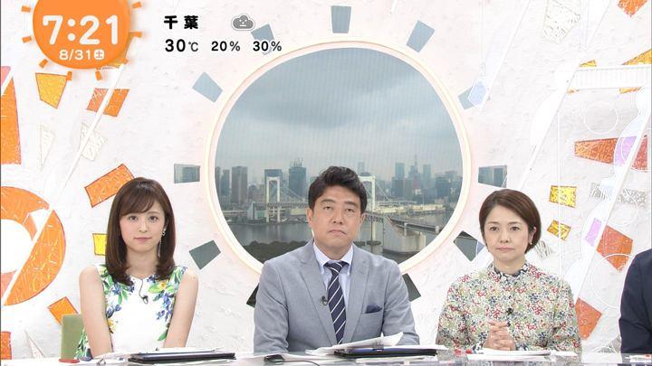 2019年08月31日久慈暁子の画像06枚目