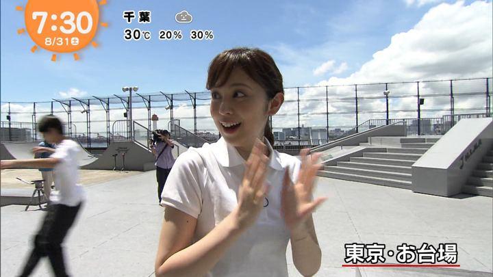 2019年08月31日久慈暁子の画像09枚目