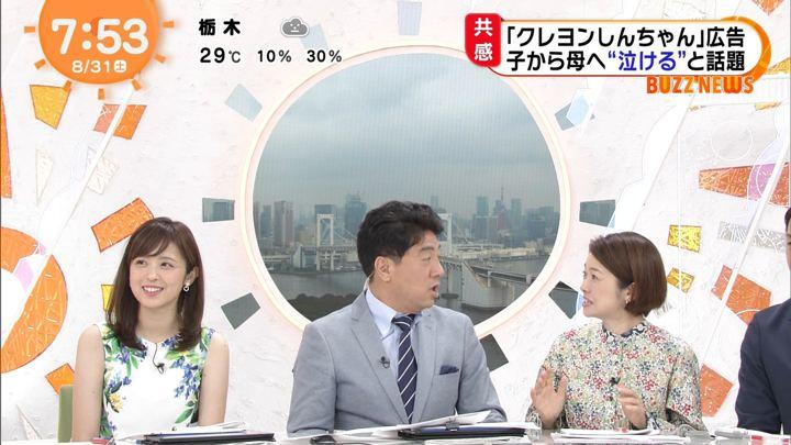 2019年08月31日久慈暁子の画像26枚目