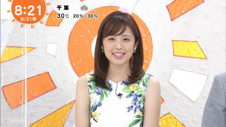 2019年08月31日久慈暁子の画像27枚目